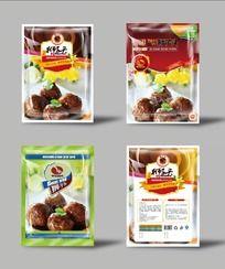 食品包装塑料袋