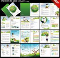 学校教育培训画册
