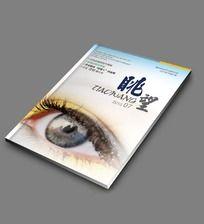 眺望杂志封面设计
