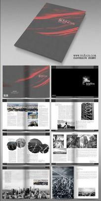 城市画册 城市宣传册