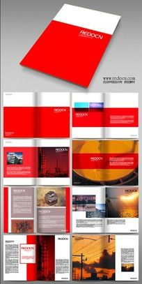 电力画册排版设计