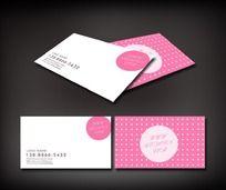 10款 粉色花纹背景名片PSD下载