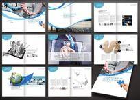 高科技制造企业宣传画册