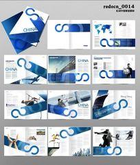 公司宣传册版式设计