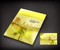 黄色楼书封面