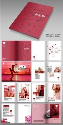 婚庆画册版式设计