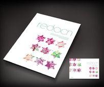 家纺产品手册封面