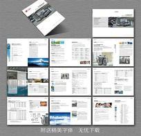建材画册设计