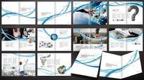 科技企业宣传册版式