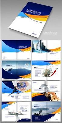 蓝色科技形象画册设计
