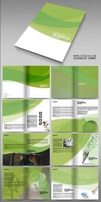 绿色画册版式设计