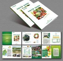 绿色有机蔬菜食品宣传册画册