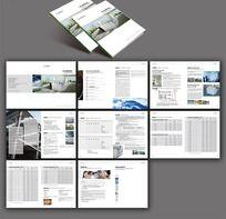 水处理产品画册设计