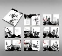 水墨企业形象宣传册设计