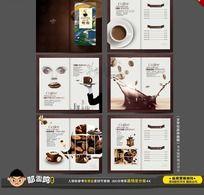 咖啡厅画册