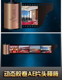 电影胶卷图片展示AE模板