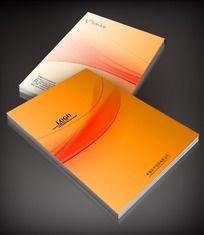 橘黄色企业画册封面