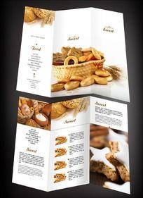面包三折页