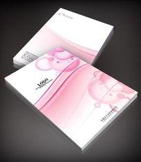 圆环粉色背景封面