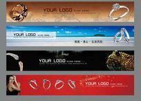 创意首饰海报设计
