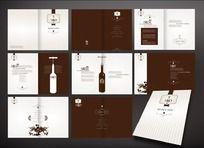 红酒宣传画册