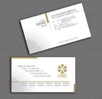 设计印刷名片