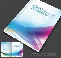 炫彩广告公司画册封面
