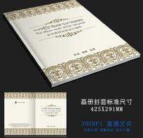 11款 服装画册设计封面设计PSD下载