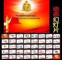 315消费者权益日PPT模板