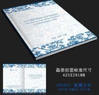 蓝色青花瓷图案画册封面