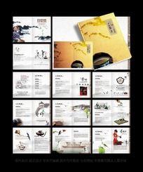 中国风茶叶宣传册模板