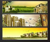 房地产网站banner设计