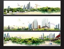 建筑地产banner设计 PSD
