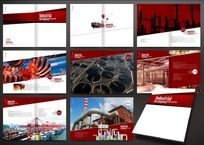工业机械画册