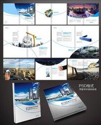 建筑设计画册