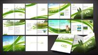 生态环保画册