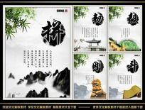 中国风古典校园文化展板PSD下载