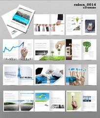 简约企业文化画册
