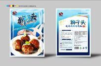 食品塑料袋包装