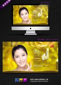 金黄色高档美容网站模板