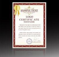 古朴边框欧式证书
