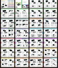 HDMI电子产品画册
