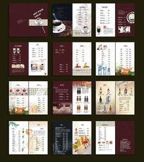 时间单设计图片_茶水单设计素材茶水!设计时间_时间设计图片