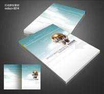 手托地球科技画册封面
