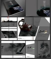 中国风水墨文化宣传画册