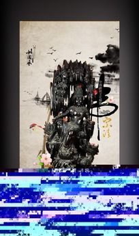 佛像佛文化海報