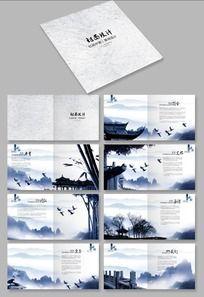 古典水墨中国风画册模板