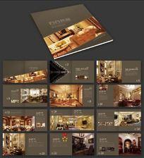 家居装饰画册模板