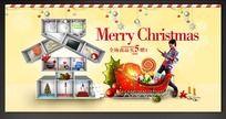 圣诞节海报背景素材