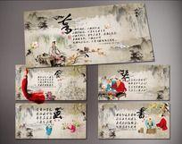 中国风传统文化海报设计